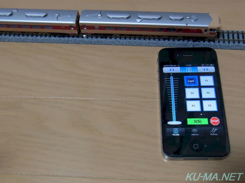 Photo of iPhone and DCC and KIHA82