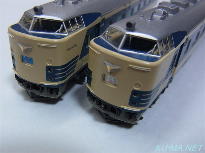 Photo of Series 583 Hitachi 2 head marks
