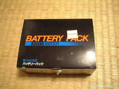 KATO battery pack 箱の写真