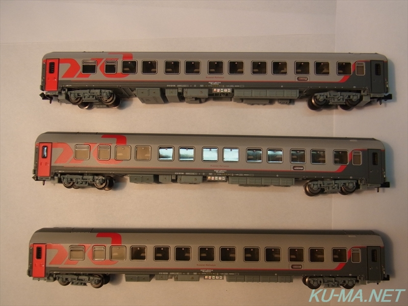 Photo of L.S.Models Russian Railways Moscow-Berlin 3-sleeping car set 78027