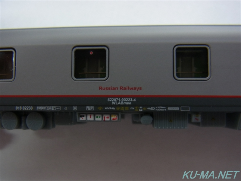 Photo of L.S.Models Moscow-Berlin 78027 Russian Railways