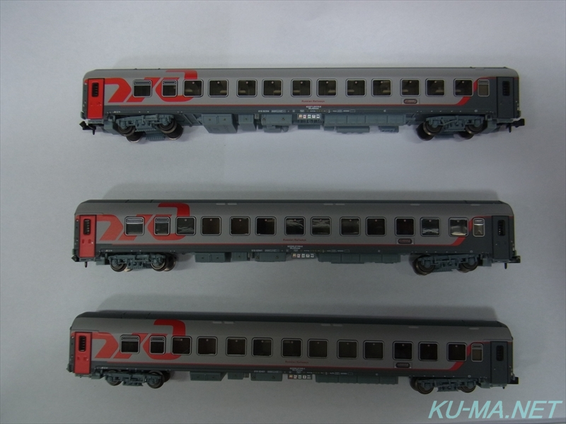 Photo of L.S.Models Russian Railways Moscow-Berlin 3-cars set 78028