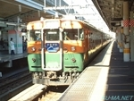 Photo of Series 167 school trips train KANAGAWA Thumbnail