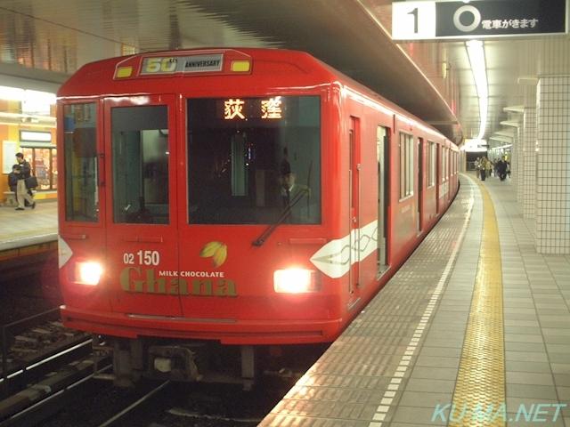 鉄道写真>赤い丸ノ内線車輌