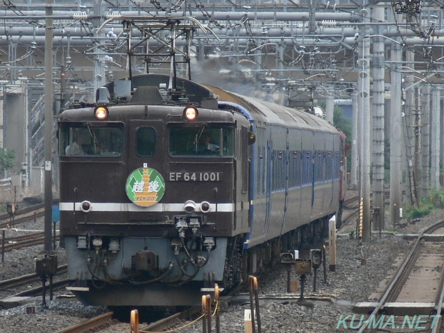 Photo of EF64-1001 ECHIGO