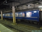 Photo of Sleeping limited express AKEBONO SURONE24-551 Thumbnail