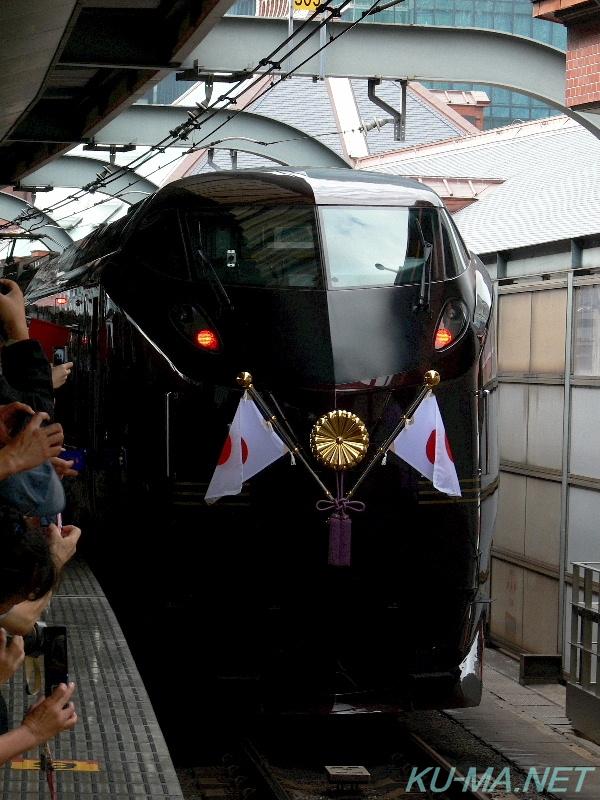 お 召し 列車