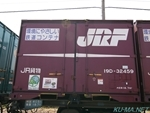 Photo of type 19D container Thumbnail