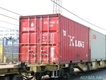 Photo of 20ft container Thumbnail