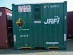 Photo of Type UG15D container Thumbnail