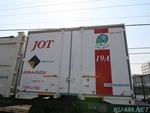 Photo of Type UR19A container Thumbnail