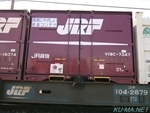 Photo of type V19C container Thumbnail