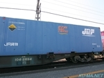 Photo of type Z54A container Thumbnail