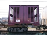 Photo of type ZX19A container Thumbnail