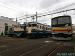 Photo of Exhibition train in public display of Tokyo General Rolling Stock Center 2013 Thumbnail