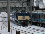 Photo of Sleeping limited express AKEBONO Thumbnail