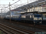 Photo of Limited express AKEBONO Thumbnail
