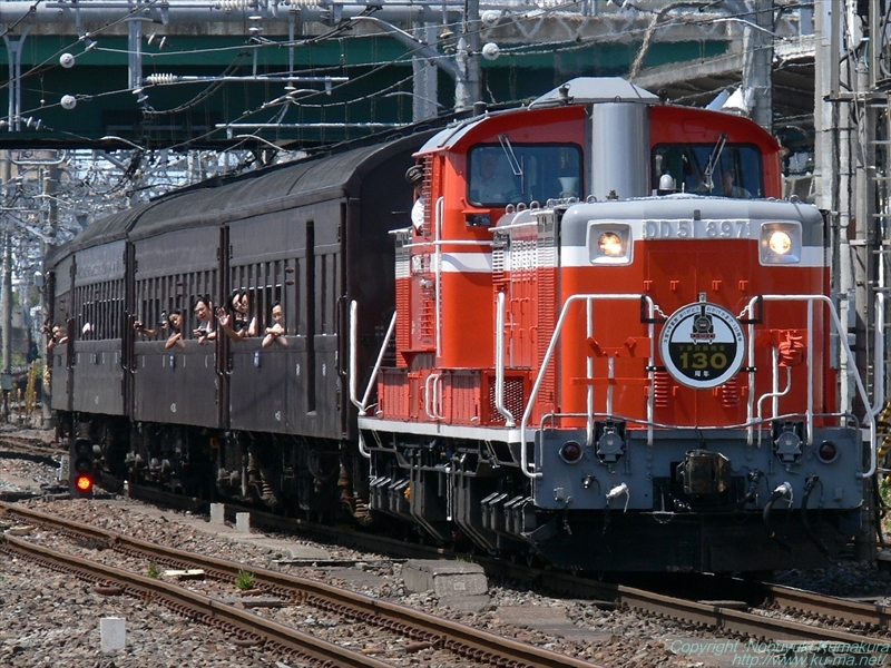 Photo of 130Th Anniversary Utsunomiya Line anniversary train DD51-897
