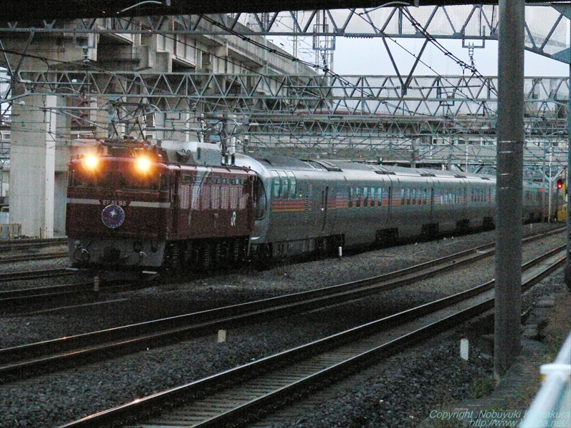 Photo of Group train CASSIOPEIA