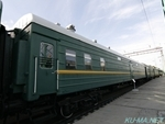 Photo of USSR baggage car Thumbnail