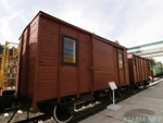 Photo of The boxcar of USSR made in 1945 Thumbnail
