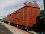 Photo of Russian boxcar Thumbnail