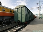 Photo of Russian cattle car Thumbnail