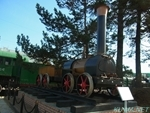 Photo of Novosibirsk museum of railway equipment Thumbnail
