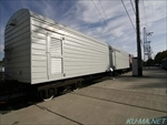 Photo of USSR refrigerated wagon 2 Thumbnail
