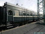 Photo of Sleeping car - made in East Germany Thumbnail