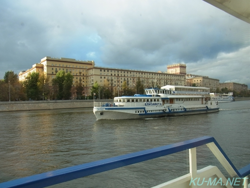 Photo of This excursion ship Moscow River has been operated