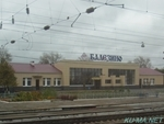Photo of Balezino Station Thumbnail