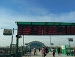 Photo of LED information display board at the Novosibirsk Station overpass Thumbnail