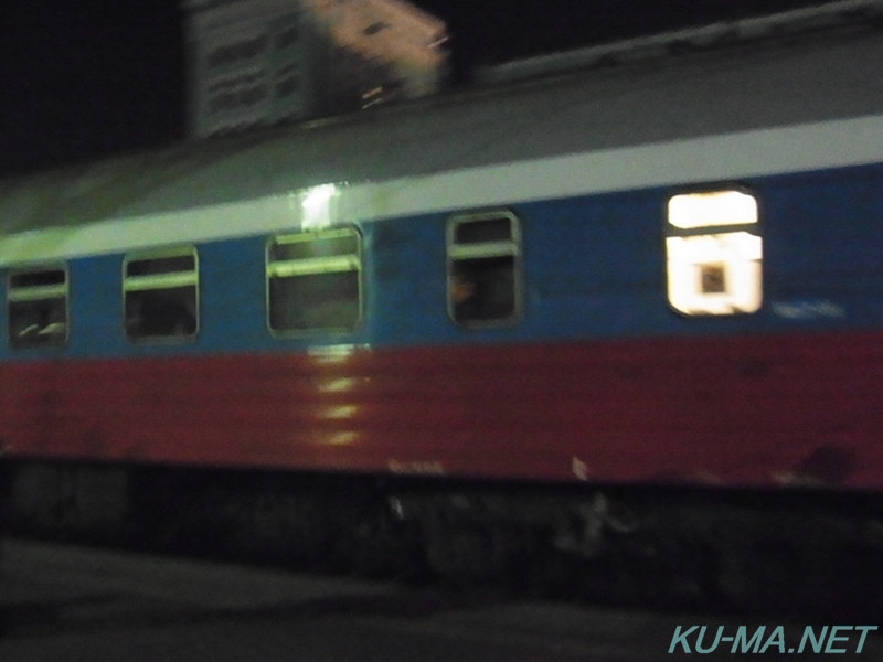 Photo of Train Russia arrived to the Novosibirsk